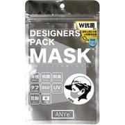 ANDM03-K-SIL [ANYe(エニー) デザイナーズパックマスク キッズ 洗えるマスク 日本製 持続冷感 抗菌 防臭 360度ストレッチ性能付き シルバー]