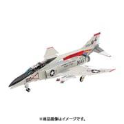 61121 1/48 マクダネル・ダグラス F-4B ファントムII [1/48スケール プラモデル]