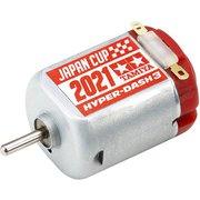 95141 ハイパーダッシュ3モーター J-CUP 2021 [ミニ四駆パーツ]