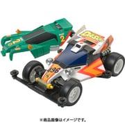 95622 レーサーミニ四駆 ダッシュ1号・皇帝 (エンペラー) タイプ3シャーシ仕様 スペシャルキット [ミニ四駆]