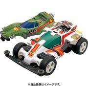 95624 レーサーミニ四駆 ダッシュ0号・地平 (ホライゾン) スペシャルキット [ミニ四駆]