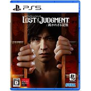 LOST JUDGMENT:裁かれざる記憶 [PS5ソフト]