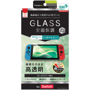SS-NS-GL-AVCC [Nintendo Switch用 抗菌&抗ウイルス 高透明 画面保護強化ガラス]