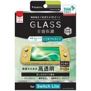 SS-NSL-GL-AVCC [Nintendo Switch Lite用 抗菌&抗ウイルス 高透明 画面保護強化ガラス]