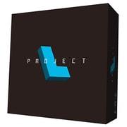 プロジェクトL 多言語版 [ボードゲーム]