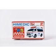 プルカ トヨタ救急車 HIMEDIC