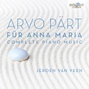 ペルト:ピアノ曲全集 2枚組 フェーン BRL-95053 [クラシックCD 輸入盤]