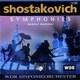 ショスタコーヴィチ:交響曲全集 11枚組 バルシャイ BRL-6324 [クラシックCD 輸入盤]