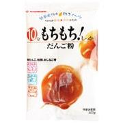波里 国産米使用だんご粉 200g