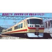A7022 西武鉄道10000系 レッドアロークラシック ラストランマーク 7両セット [鉄道模型]