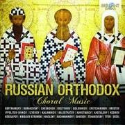 ロシア正教会聖歌集 6枚組 ヴァリアスアーティスツ BRL-95969 [クラシックCD 輸入盤]
