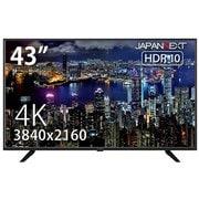 JN-VT4300UHDR [43インチ 大型液晶ディスプレイ 4K HDR PCモニター 3840×2160]
