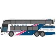 8308 1/150 エアロキング 中国ジェイアールバス株式会社 2000年~2003年塗装 744-3901 [ダイキャストミニカー]