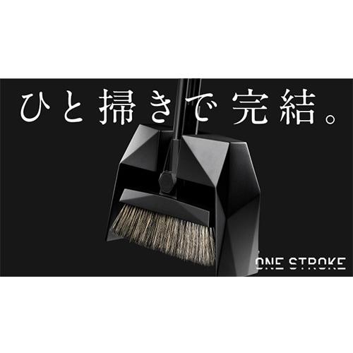β-2 ONE STROKE [箒ちりとりセット]