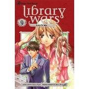 Library Wars: Love & War Vol. 9/図書館戦争 9巻 [洋書ELT]