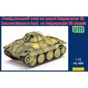 UU72484 1/72 ミリタリーシリーズ ドイツ ベルゲヘッツァーシャーシ 偵察戦車 [組立式プラスチックモデル]