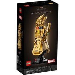 76191 LEGO(レゴ) スーパー・ヒーローズ インフィニティ・ガントレット [ブロック玩具]