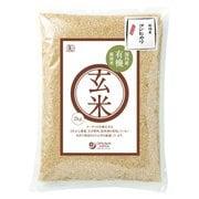 有機玄米 新潟産コシヒカリ 2kg