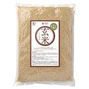 有機玄米 にこまる 熊本産 5kg
