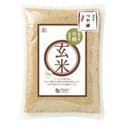 有機玄米 つや姫 国産 2kg