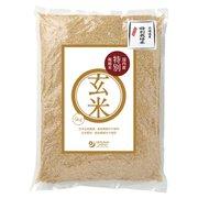 特別栽培玄米 北海道産 5kg