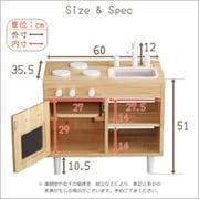 MMP60-NA [ままごとキッチン 知育玩具 天然木製 【Michelle-ミシェル】]