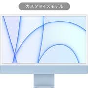Apple iMac 24インチ Retina 4.5Kディスプレイ Apple M1チップ(8コアCPU/8コアGPU) カスタマイズモデル(CTO)