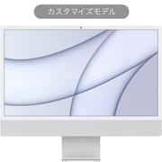iMac 24インチ Retina 4.5Kディスプレイ Apple M1チップ/8コアCPU/7コアGPU/256GB SSD/16GBユニファイドメモリ/Magic Keyboard/Magic Mouse/カスタマイズモデル(CTO)/シルバー [Z13K00070]