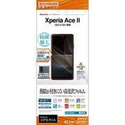 G2841XPA2 [Xperia Ace II 光沢防指紋フィルム]