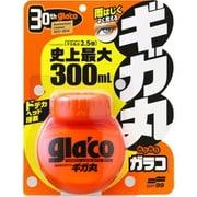 80220 [ガラコ発売30周年記念 ぬりぬりガラコ ギガ丸 (ガラコ史上最大容量:300ml)]