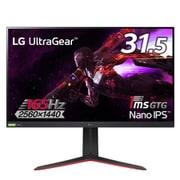 LGエレクトロニクス 32GP83B-B [31.5型 LG UltraGear(TM) WQHD(2560×1440)@165Hz対応ゲーミングモニターNano IPS/応答速度 1ms/DCI-P3 98%/FreeSync Premium/G-Sync Comatible/FPSカウンター/ピボット]