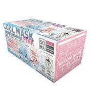 高機能99%カット冷感不織布マスク 50枚入 ピンク