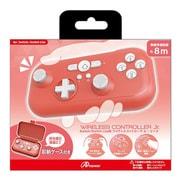 ANS-SW124PK [Nintendo Switch / Nintendo Switch Lite 用 ワイヤレスコントローラ Jr. ピンク]