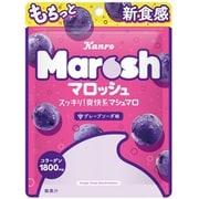 マロッシュ グレープソーダ味 50g