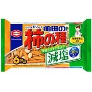 減塩 亀田の柿の種 6袋詰 173g