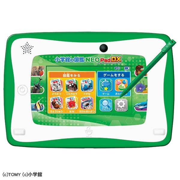 小学館の図鑑 NEO Pad DX [対象年齢:3歳~]