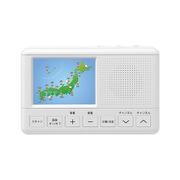 TSP-W3218 [3.2型ポータブルワンセグテレビ&ラジオ]