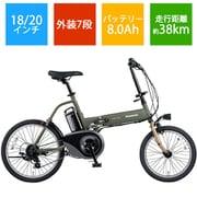 BE-ELW074G [折りたたみタイプ電動アシスト自転車 オフタイム 18/20型 外装7段変速  マットオリーブ×デザートイエロー]