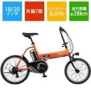 BE-ELW074K2 [折りたたみタイプ電動アシスト自転車 オフタイム 18/20型 外装7段変速  メタリックオレンジ]