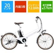 BE-JELJ033F [小径タイプ電動アシスト自転車 Jコンセプト 20型 内装3段変速  クリスタルホワイト]