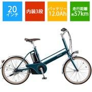 BE-JELJ033V [小径タイプ電動アシスト自転車 Jコンセプト 20型 内装3段変速  ピーコックブルー]