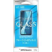 GE2946RENO5A [OPPO Reno5 A 用 ガラスパネル ブルーライトカット 0.33mm]