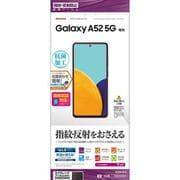 T2903GA52 [Galaxy A52 5G 用 反射防止フィルム]