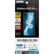 JE2908GA52 [Galaxy A52 5G 用 衝撃吸収フルスペック高光沢フィルム]