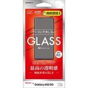 GP2910GA52 [Galaxy A52 5G 用 ガラスパネル 光沢 0.33mm]