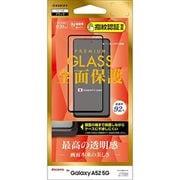 FG2912GA52 [Galaxy A52 5G 用 2.5D全面ガラスパネル 光沢 AGC ブラック]