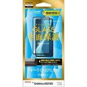 FE2913GA52 [Galaxy A52 5G 用 2.5D全面ガラスパネル ブルーライトカット AGC ブラック]