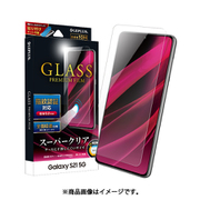 LP-21SG1FG [Galaxy S21 用 ガラスフィルム GLASS PREMIUM FILM 通常サイズ クリア]