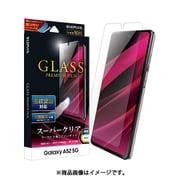 LP-21SG4FG [Galaxy A52 用 ガラスフィルム GLASS PREMIUM FILM 通常サイズ クリア]