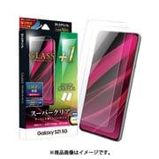 LP-21SG1FGEX [Galaxy S21 用 ガラスフィルム GLASS PREMIUM FILM 通常サイズ(2枚組) クリア]